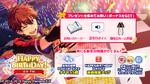 Chiaki Morisawa Birthday 2020 Twitter Banner2