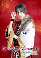 Keito Memory of Marionette Stage Play Official