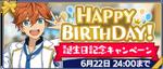 Subaru Akehoshi Birthday 2020 Banner