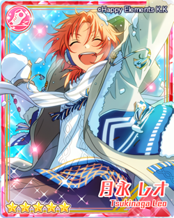 (Snow Fight) Leo Tsukinaga Bloomed.png