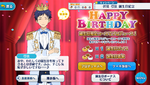Yuzuru Fushimi Birthday 2018 Campaign