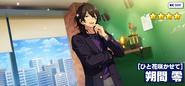 (Making a Plan Blossom) Rei Sakuma Scout CG