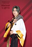 Keito Meteor Lights Stage Play Official