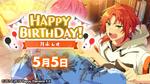 Leo Tsukinaga Birthday 2021 Twitter Banner