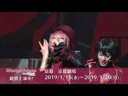 【Valkyrie版ダイジェスト映像】『あんさんぶるスターズ!エクストラ・ステージ』~Memory of Marionette~