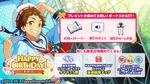 Mitsuru Tenma Birthday 2020 Twitter Banner2