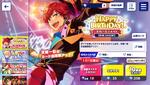 Hiiro Amagi Birthday 2020 Scout
