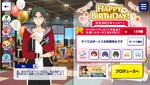Keito Hasumi Birthday 2020 Campaign
