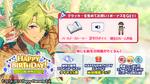 Hiyori Tomoe Birthday 2021 Twitter Banner2