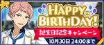 Shu Itsuki Birthday 2020 Banner
