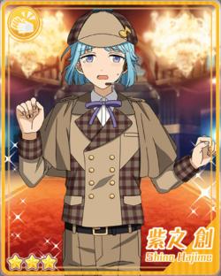 (Black Tea Detective) Hajime Shino.png