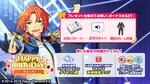 Leo Tsukinaga Birthday 2020 Twitter Banner2