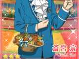 (A Flower with Thorns) Shu Itsuki