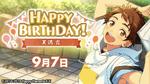 Mitsuru Tenma Birthday 2021 Twitter Banner