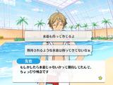 Shot☆Splash Pool!/Tomoya Mashiro Special Event