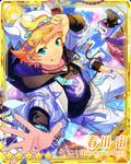 (Distressing Dilemma) Sora Harukawa Bloomed