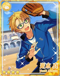 (Reliable Play Ball) Makoto Yuuki.png