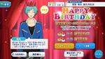 Kanata Shinkai Birthday 2018 Campaign
