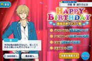 Kaoru Hakaze Birthday Campaign