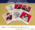 Star's Parade Photo Card Collection (July Unit Performance Ver.) Promotional Photo 5