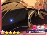 (Prerequisite Sandstorm) Kaoru Hakaze