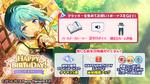 Hajime Shino Birthday 2021 Twitter Banner2