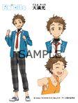 Mitsuru Tenma Anime Faceshot