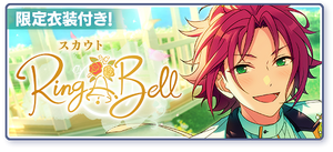 Ring.A.Bell Banner.png