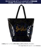 Star's Parade Shopper Bag Promotional Photo 1