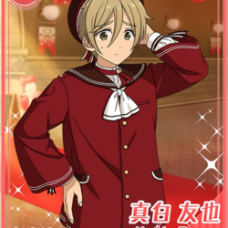 (Whole-Hearted Cheering) Tomoya Mashiro
