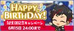 Tetora Nagumo Birthday 2021 Banner