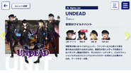 UNDEAD In-Game Unit Profile 2020