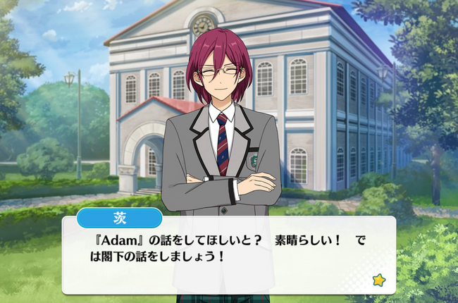 Ibara Saegusa Intimate Event Outside Lecture Hall.png