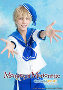 Tomoya Memory of Marionette Stage Play Official