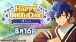 Jun Sazanami Birthday 2021 Twitter Banner