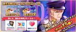 Kaoru Hakaze Birthday 2018 Twitter Banner