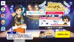 Tetora Nagumo Birthday 2021 Campaign
