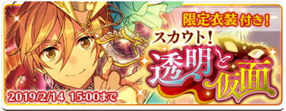 Transparency and Masks Banner.png