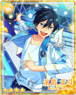 (Friends and Rivals) Hokuto Hidaka Bloomed.png