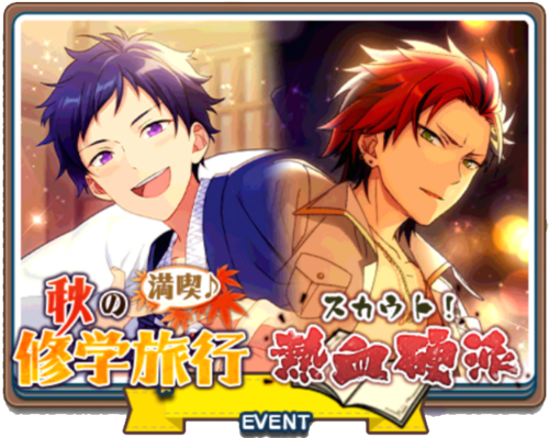 Event story 13.png