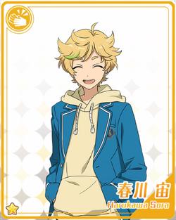 Sora Harukawa (Card) Bloomed.png