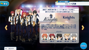 Knights In-Game Unit Profile 2018