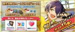 Shinobu Sengoku Birthday 2018 Twitter Banner
