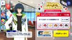 Tsumugi Aoba Birthday 2020 Campaign
