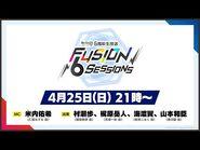 「あんさんぶるスターズ!!」6周年生放送 -FUSION 6 Sessions-