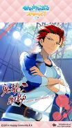 Happy Birthday Kuro Kiryu Wallpaper2
