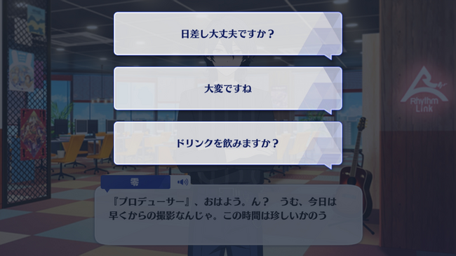 Rei Sakuma Appeal Talk 2.png
