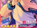 (Sanctuary of Great Improvement) Tomoya Mashiro