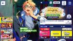 Makoto Yuuki Birthday 2021 Scout