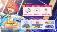 Tori Himemiya Birthday 2020 Twitter Banner2